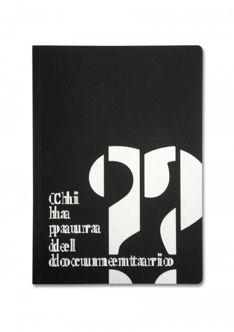 cover riv 5