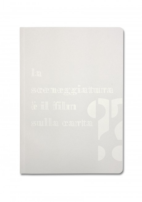cover riv 7