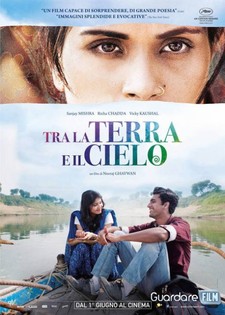 1464623764_tra-la-terra-e-il-cielo-streaming